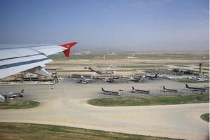 Wynajem Samochodów Amman Lotnisko