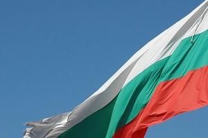 Wynajem Samochodów Bułgaria