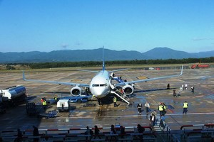 Wynajem Samochodów Girona Lotnisko