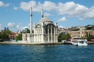 Wynajem Samochodów Istanbul