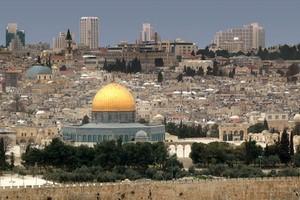 Wynajem Samochodów Jerusalem