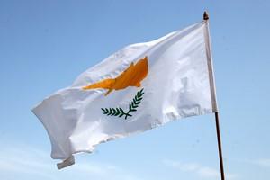 Wynajem Samochodów Cypr