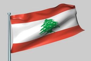 Wynajem Samochodów Liban