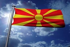 Wynajem Samochodów Macedonia