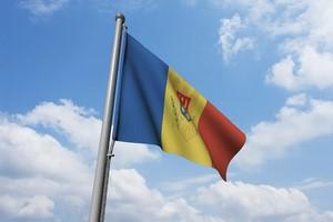 Wynajem Samochodów Mołdawia