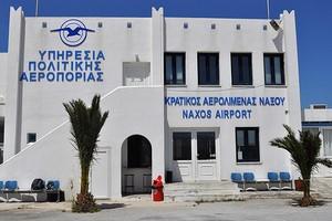 Naxos Lotnisko