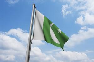 Wynajem Samochodów Pakistan
