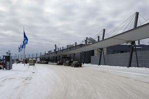 Wynajem Samochodów Rovaniemi Lotnisko
