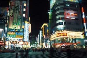 Wynajem Samochodów Tokyo