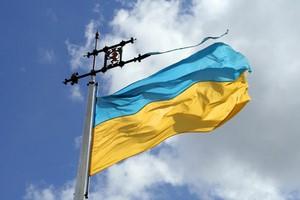 Wynajem Samochodów Ukraina