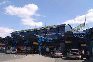 Wynajem Samochodów Wroclaw Lotnisko